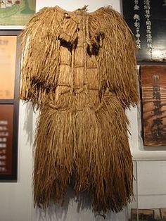 Mino (straw cape) - Wikipedia, the free encyclopedia