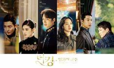SBS's upcoming drama The King: Eternal Monarch starring Lee Min-ho and Kim Go-eun has dropped its first posters. The drama is written by Kim Eun-sook. Lee Min Ho, Vincent Kompany, Park Ji Yeon, Detective, Lee Jung Jin, Seo Woo, New Korean Drama, Korean Dramas, Korean Actors
