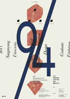 Degree Show Poster Collection of Korea
