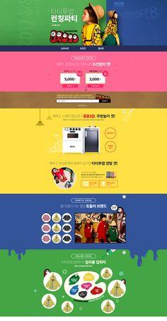 유아동_브랜드 타티투펩 보리보리 Event Banner, Promotional Design, Event Page, Logo Design, Graphic Design, Event Design, Baby Kids, Logos, Image