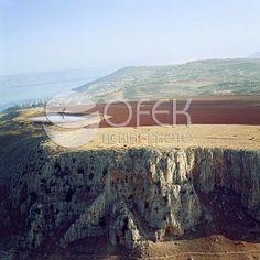 צילום אוירי של הר ארבל. הקליקו על התמונה וכנסו לאופק צילומי אויר!