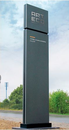 Pylon Signage, Monument Signage, Entrance Signage, Office Signage, Wayfinding Signs, Outdoor Signage, Exterior Signage, Environmental Graphic Design, Environmental Graphics