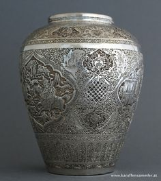 Collection of Claret Jugs & Silver from the East » Galam Zani - qalam zani ( finely engraved metal )