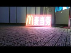 Outdoor P10 SMD LED Screen with Front maintence