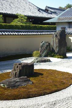 Kyoto Daitokuji subtemple Ryōgen-in Kazue Tan