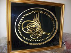tablo Arabic Calligraphy Art, Islamic Wall Art, String Art, Ramadan, Frame, Crafts, Shopping, Emboss, Embroidery