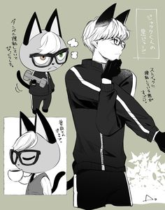 Animal Crossing Qr, Animal Crossing Villagers, Character Art, Character Design, Anime Version, Animal Games, Cute Comics, Kawaii Art, Animal Drawings