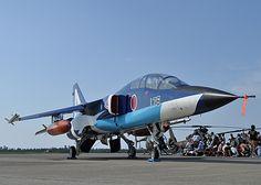 ブルーインパルス T-2 - 北関東航空管制部