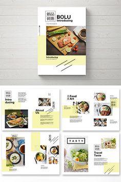 Simple and modern corporate publicity Brochure Cafe Menu Design, Food Menu Design, Food Poster Design, Food Magazine Layout, Magazine Layout Design, Book Design Layout, Brochure Food, Brochure Layout, Brochure Design