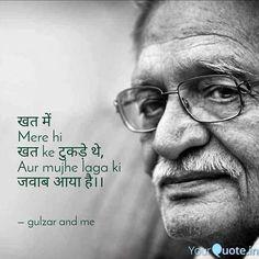 Marathi Love Quotes, Hindi Quotes Images, Shyari Quotes, Hindi Quotes On Life, Real Talk Quotes, Reality Quotes, Pretty Quotes, Cute Love Quotes, Emotional Quotes Love