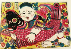 Here's to good fortune, long life and cherubic children: A rare Chinese New Year woodblock print.