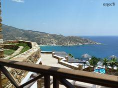 Hotel Katerina, Ios, Greece
