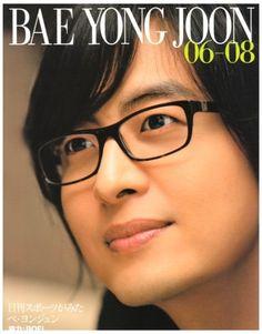 Bae Yong Joon, Hyun Young, Drama, Asian Celebrities, Pictures, Korea, Amor, Events, Photos