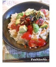 Avocado and Tomato Chirashi Sushi