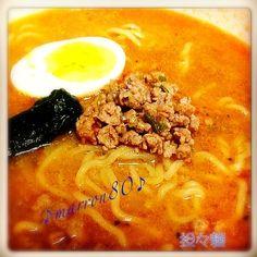 To: Huki  リスナありがとう(^_^) 生麺なインスタントダレで 作ったけどw美味しかったです(=゚ω゚)ノ - 67件のもぐもぐ - 『担々麺』 by marron80