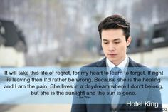 My poir Jae Wan Oppa. You deserve to be happy, Oppa! Lee Dong Wook Drama, Lee Da Hae, Korean Drama Quotes, Korean Drama Movies, Korean Dramas, Goblin Kdrama Quotes, Lee Dong Wok, Hotel King, King Quotes
