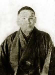 Okuyama Unshichi 奥山運七