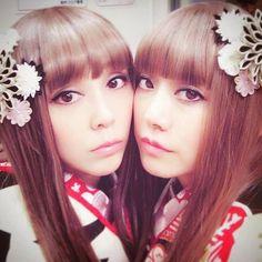 Yumi+Yoshimura+&+Ami+Onuki+:+¡Kawaii!  ¿Servirá+como+portada+de+álbum?  Esta+es+otra+de+las+fotos+del+Instagram+de+Ami-chan.  ¡Saludos!+|+puffy_4ever