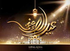 Lanterns Decor, Hanging Lanterns, Eid Banner, Eid Card Designs, Eid Al Adha Greetings, Islamic Events, Happy Eid Al Adha, Paper Art Design, Eid Mubarak Card