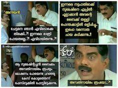 സമഷനറചഛ :D  #icuchalu #plainjoke  Credits : Vipin Pavithran ICU