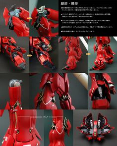 Gundam Tutorial, Gundam Custom Build, Detailed Paintings, Frame Arms, Gunpla Custom, Gundam Model, Figure Model, Mobile Suit, Plastic Models