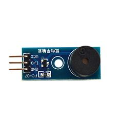 DIY Onboard Active Buzzer Alarm Module for Arduino (Works with Official Arduino Boards) Arduino Board, Electrical Tools, Card Storage, Buzzer, Cool Gadgets, Sd Card, Color Blue, It Works, Boutique