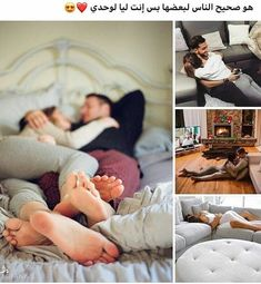 Romantic Words, Romantic Poetry, Couple Pictures, Funny Pictures, Roman Love, Cute Love Couple, Relationship Challenge, Christmas Couple, Arabic Love Quotes