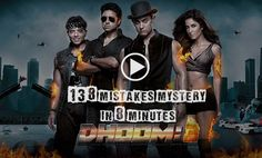 Mystery of 138 Mistakes in Dhoom 3 Found Just in 8 Mins…Bang Bang http://www.thatsgoofy.com/mystery-of-138-mistakes-in-dhoom-3-found-just-in-8-minsbang-bang/