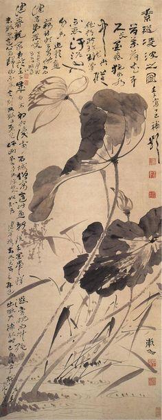Gāo Fènghàn(高凤翰) ,   左手画荷花图轴 济南市博物馆