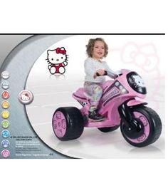 Hello Kitty trimoto motor 6 voltios. Injusa 7294. +2 años