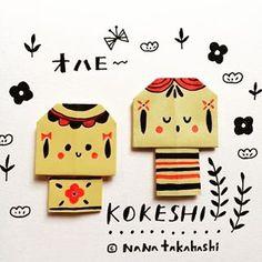 オハヨ〜がオハE〜になってしもた、、。 まーまだ松の内ってことでお正月ボケと思って直さんとこ(^.^) #こけし #オハヨ #おりがみ #折り紙レターアンドメモ p27 #illustration #origami #kokeshi #goodmorning #papercraft