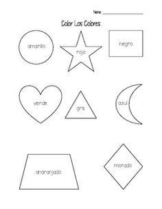 Shape Art Worksheet: Cut out each shape and glue on paper