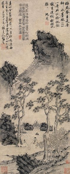 "thorsteinulf: "" Wu Zhen - Greenery in Distant Mountains """
