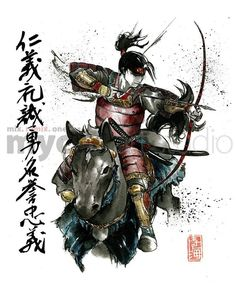 SAMURAI Japanese Calligraphy with Sumie painting Bow and by MyCKs, $12.00