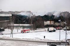 Moscou : incendie de la principale bibliothèque universitaire de Russie