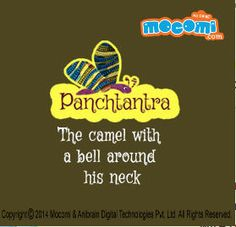 panchatantra the lion makers Foolish lion clever rabbit this is one of the most famous stories of the panchatantra once upon a time, there lived a cruel lion by the name of bhasuraka, in a dense forest.