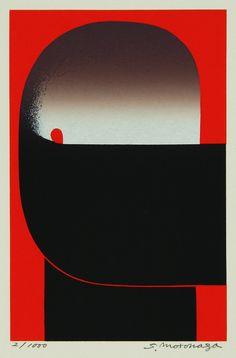 元永定正 Sadamasa Motonaga, くろみぎまがり (Black Bending to the Right), 1981