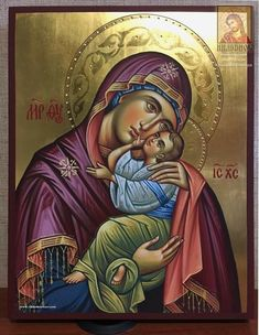 Orthodox Christianity, Blessed Virgin Mary, Religious Icons, Orthodox Icons, Jesus Christ, Catholic, Saints, Cyprus, Amsterdam