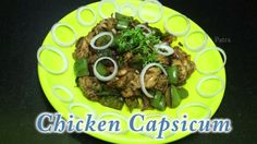 Capsicum Chicken || chicken 65 || how to make capsicum chicken ||