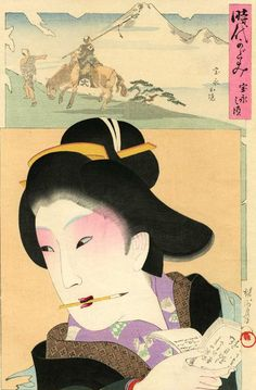 By Chikanobu (1838-1912), May 1897, Beauty Writing in Travelling Journal, Series: Mirror of Beauties of the Ages, Publisher: Matsuki Heikichi.