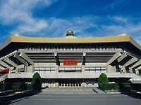 職員求人案内|日本武道館