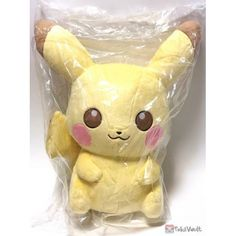 POKEMON CENTER 2019 HOLIDAY NIGHT LOTTERY PRIZE PIKACHU LARGE PLUSH TOY (VERSION #2 AWAKE) NOT SOLD IN STORES
