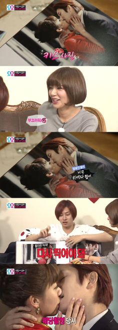 140603 Official, MBC 'We Got Married' Season 2 Global Edition with Heechul & Guo Xue Fu