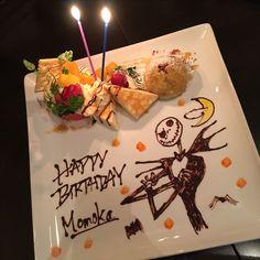 Nightmare Before Christmas Birthday cake plate!! #Nightmarebeforechristmas
