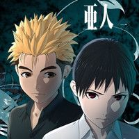 "Crunchyroll - ""Ajin: Demi-Human"" Second Anime Film Set for May 6, Third for September 23"