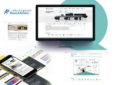 Al Mana & Partners website design, development and mobile responsiveness. Creative Design, Web Design, British Schools, Seo Sem, Mobile Responsive, Doha, Design Development, Social Media, Events