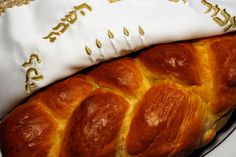 Bake your own Challah bread!
