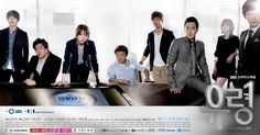 Ghost, starring So Ji Sub, Lee Yeon Hee, Choi Daniel, Uhm Ki Joon, and many others. Incredibly great thriller!