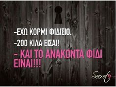 Click this image to show the full-size version. Funny Picture Quotes, Funny Pictures, Funny Quotes, Funny Pics, Funny Stuff, Desire Quotes, Funny Greek, Greek Quotes, The Funny