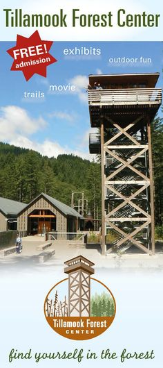 Tillamook Forest Center, by the Oregon Department of Forestry